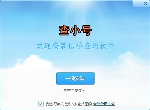 查小号(淘宝信誉查询)