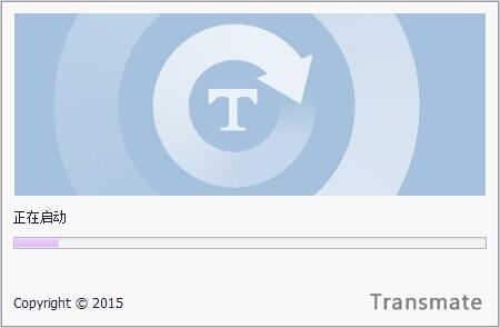 Transmate翻译软件单机版