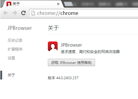 洁癖浏览器 JPBrowser
