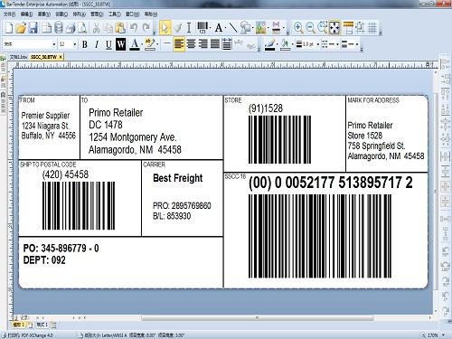 BarTender2016标签条码打印软件32位 免费软件下载
