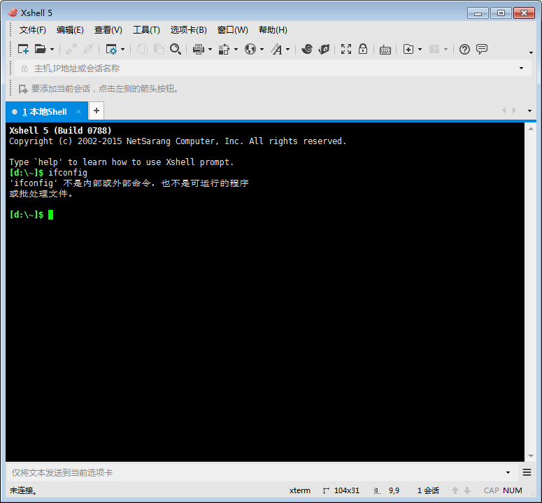 Xshell 5(终端模拟器软件)