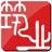 筑业陕西省建筑工程资料管理软件