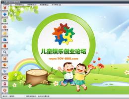 儿童乐园会员管理系统