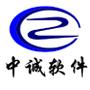 中诚ERP软件(机械版/制造企业版)