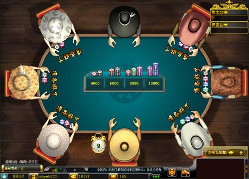 99电玩扑克游戏(扑克棋牌下载)