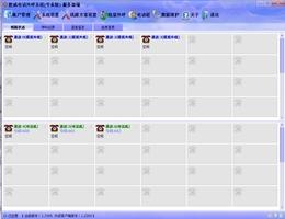 胜威电话外呼系统(专业版)