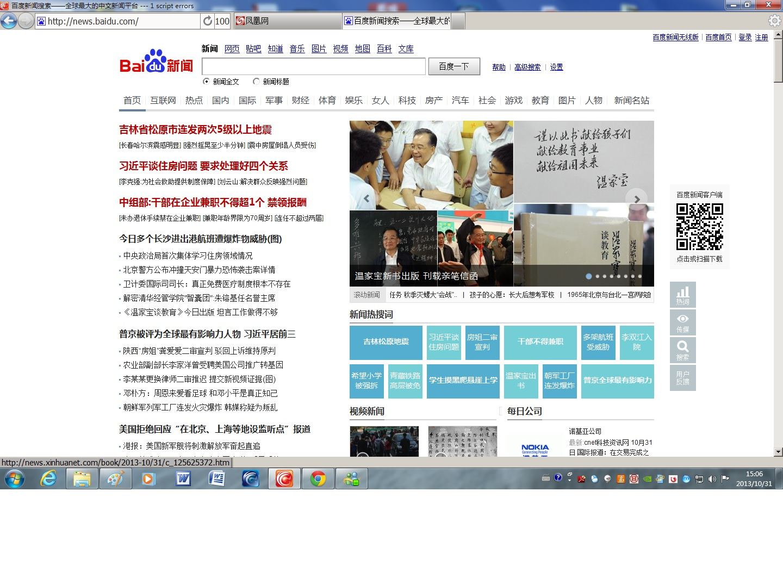 YC浏览器