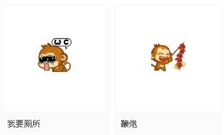 表情猴qq嘻哈我的锅表情图片(qq)图片