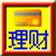 蓝软家庭记帐(免费版)
