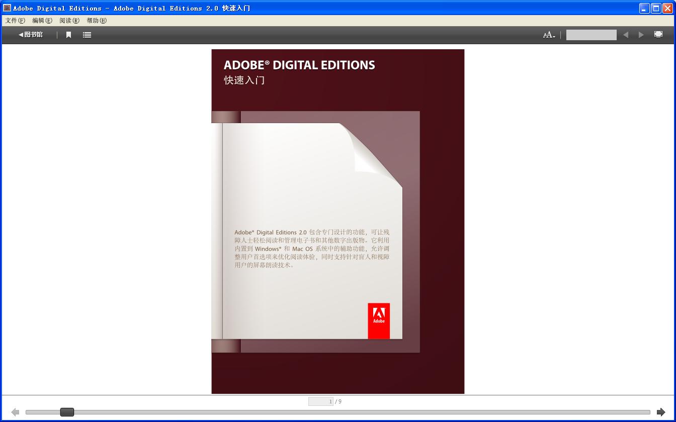 使用Adobe Reader打开pdf文件时没有图像? ? ? PDF文件可以由Adobe使用