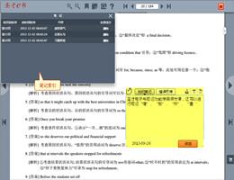2014年大学英语四级翻译高分特训900句+100篇