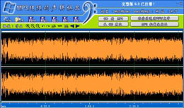 mp3超强铃声转换器