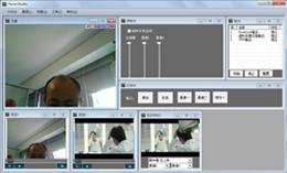 宝丽通数字视频切换台软件