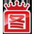 2345看图王官方版