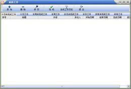 实创桌面助手 官网软件下载