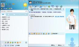 QQ2012 Beta (繁体)