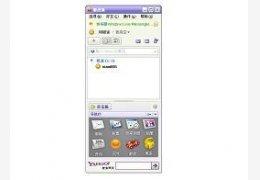 雅虎通Yahoo! Messenger