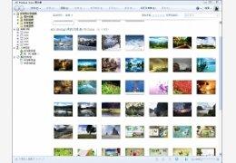 Windows Live 照片库