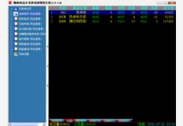 渤海商品交易所连续现货交易软件