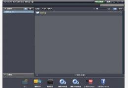 ArcSoft TotalMedia HDcam