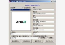 Win7/Win8 OEM-DIY 2.0
