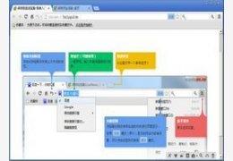 枫树浏览器 CoolNovo