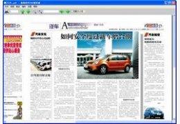 海海软件PDF阅读器 1.4.5