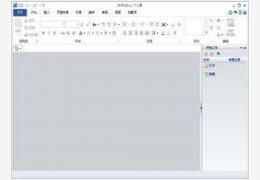 永中集成Office 2013个人版