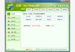 Windows7浼樺寲澶у笀