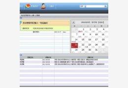 可邦成套报价软件 2013