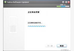Nokia Software Updater 3.0.655