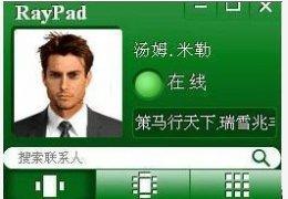 RayPad