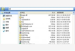 Quick Search(快速文档搜索工具) 绿色中文版