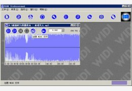 midi转mx文件转换器(MIDI to XM File Converter) 绿色免费版