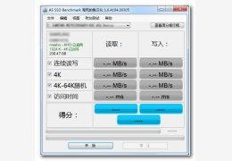 固态硬盘性能测试(AS SSD benchmark) 绿色中文版