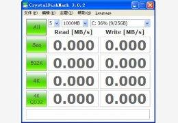 CrystalDiskMark 绿色版(含x64)