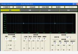 卡拉OK综合处理器软件(karnaoke controller) 绿色中文版