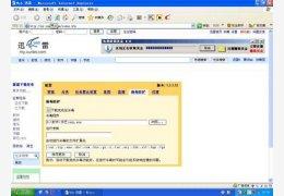 Web迅雷 (基于超多资源超线程技术的下载工具)绿色下载站免安装版