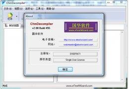 ChmDecompiler(CHM电子书反向编译器)绿色免费版