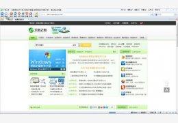 飓风浏览器Internet Wander 简体中文绿色免费版