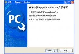 Spyware Doctor 汉化绿色特别版