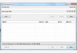 TeraCopy Pro(文件快速复制工具) 绿色专业版
