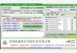 剑儿百度文库下载器 绿色版