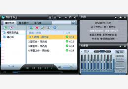 秀我音乐盒(Xoowo) 简体中文绿色免费版