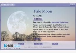 Pale Moon(精简版火狐浏览器) 绿色版