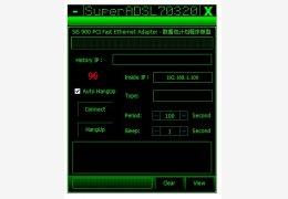 换ip地址软件(SuperADSL70320) 绿色版