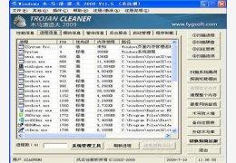 Windows木马清道夫 绿色注册版