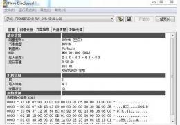 光驱检测 Nero DiscSpeed 绿色多国语言版