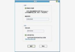 MDecoder(网页木马解密分析工具) 绿色免费版