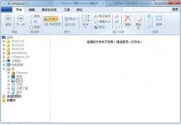 cPicture绿色中文版